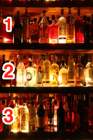 An example of 3 bar shelves and how they would be segmented when taking inventory using the Shelf Feature.